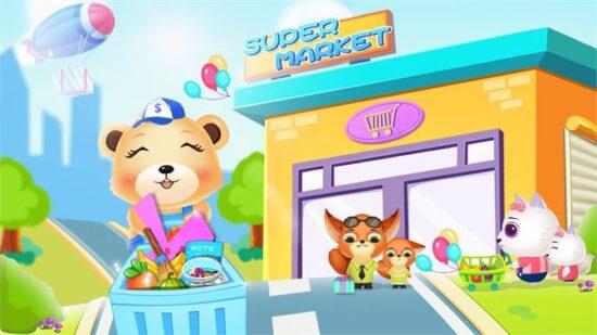 تحميل العاب سوبر ماركت للكمبيوتر مجانا Happy Bear Supermarket 2