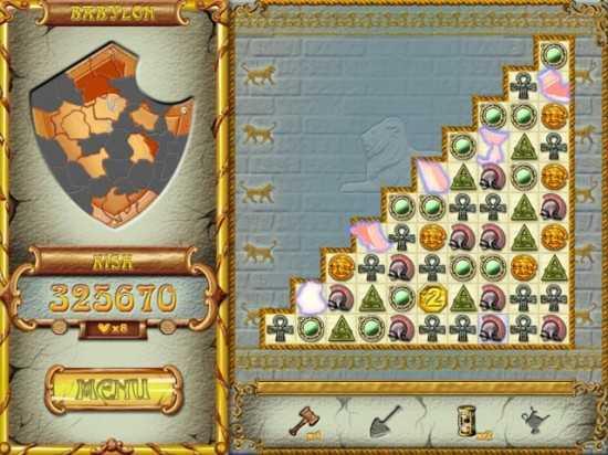 لعبة هرقل القديمة للتحميل Pillars of Hercules