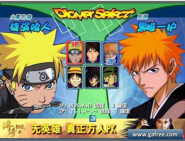 لعبة قتال الشوارع Anime Fighting